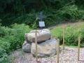 Monumento ai caduti di Massarella (Fucecchio)